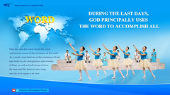 Christ-of-the-last-days-SAE010EN (Mayra Smith) Tags: almightygod jesus god thelastdays kingdom