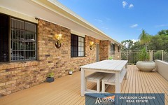17 Dekalb Street, Tamworth NSW