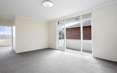 6/94-96 Perouse Road, Randwick NSW