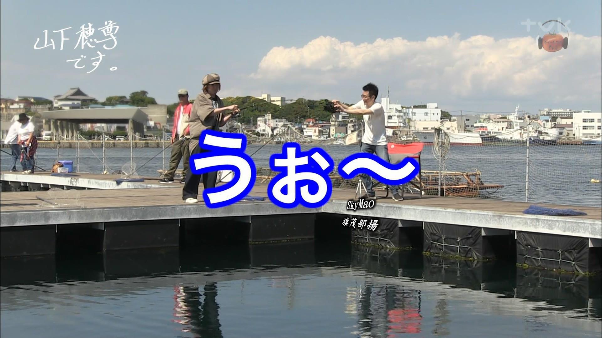 2017.07.14 全場(ミュートマ2).ts_20170715_004215.136