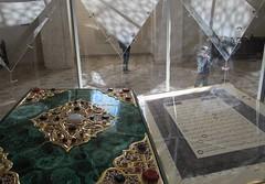 The memorial in honor of the conversion of the Volga Bulgarians to Islam in 922. Памятный знак в честь официального принятия ислама волжскими булгарами в 922 г. 3 (leraorsi70) Tags: булгар bolghar bulgar