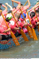 2017-05-29 2142 (Badger 23 / jezevec) Tags: 2017 20170529 dajia dragon dragonboat festival taiwan history culture travel tourism duanwufestival zhongxiaofestival 忠孝節 龍船節 龍舟節 端午节 端午節 龍舟 龙舟 龍船 龙船 taipei ֵ台北 臺北市 taipeh taןpeh ταϊπέι 타이페이 тайбэй 台北市 ტაიბეი تايبيه taibei đàibắc taipé tchajpej rowing sports boat barco шлюпка 배 ボート barca βάρκα bateau 小船 člun veneillä csónak łódź boating vessel photo picture image watersports watercraft asia tradition