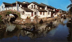 postcard - from  yunshui, China 3 (Jassy-50) Tags: postcard postcrossing china suzhou zhouzhuang canal boat bridge building architecture unescoworldheritagesite unescoworldheritage unesco worldheritagesite worldheritage whs oddshaped panoramic