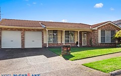 4 Camille Crescent, Cardiff South NSW