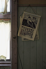 In a closed classroom. (mokuu) Tags: calendar カレンダー november 11月 pheasant 雉