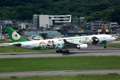 EVA B-16331 (Bad Badtz-Maru) (Howard_Pulling) Tags: fukuoka airport fuk fukairport japan japanese howardpulling