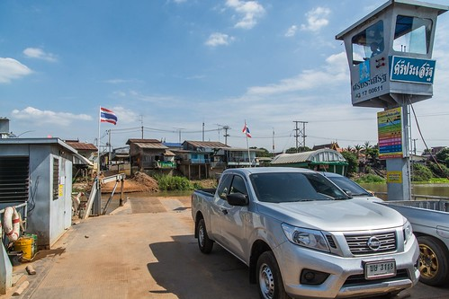 uthai thani - thailande 18