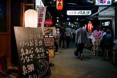 Tsubaki-cho, Meieki W, Nagoya (kinpi3) Tags: japan nagoya night street ricoh gr 名古屋 tsubakicho 椿町