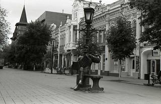 Саратовская гармошка