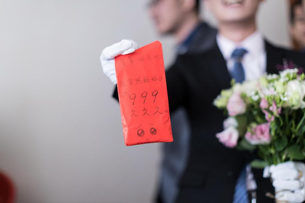 品傑&柔伃、婚禮_0120