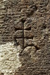 Mark Of A Stone Mason (gripspix (OFF)) Tags: 20170703 zavelstein stadt burg ruine germany deutschland schwarzwald blackforest sign zeichen mason steinmetz sandstone sandstein medieval mittelalterlich