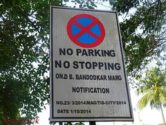No Parking (joegoauk73) Tags: joegoauk goa miramar