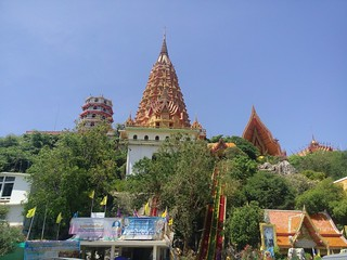 kanchanaburi - thailande 1