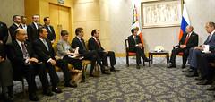 Diálogo de Economías Emergentes y Países en Desarrollo - Día 2