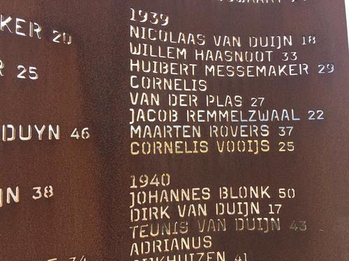 World War 2 Memorial (Katwijk, Netherlands 2017)