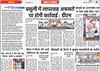 Uday Pundhir (Lease Delhi) Tags: sikandrarao sikandra mau woman girl girls bjp road village sri shri mr singh kumar nagar uday pundhir pundir kapsia chirayal