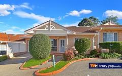 2/12 Gallard Street, Denistone East NSW