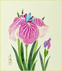 Blood-red iris (Japanese Flower and Bird Art) Tags: flower bloodred iris sanguinea iridaceae yoshiki takashima nihonga shikishi japan japanese art readercollection