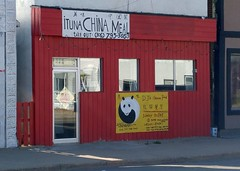 iTuna China Meal SK 20170713_081508 (CanadaGood) Tags: canada saskatchewan sk ituna building chinese restaurant sign prairie cameraphone 2017 thisdecade canadagood colour color red yellow panda falsefront text