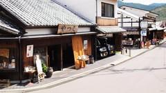 Street view at Yoshino-yama