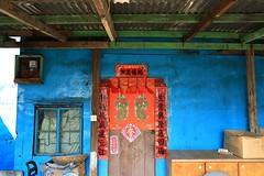 Village House (superzookeeper) Tags: canoneos5dmarkiv ef2470mmf28liiusm 5dmk4 5dmkiv hk hongkong namsangwai village villagehouse door eos yuenlong oldhk oldhongkong digital