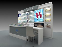 CS038 makeup display stand suppliers (display-cabinets.com) Tags: retail makeup display displays for sale stand suppliers