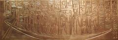 ORNG7998 (David J. Thomas) Tags: stlouissciencecenter science technology museum saintlouis missouri travel egypt kingtut tutankhamun replicas