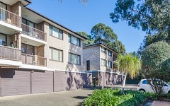 45/125 - 129 Oak Road Road, Kirrawee NSW