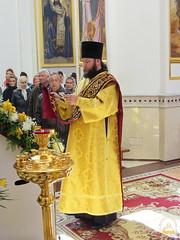 37. Престольный праздник в Кармазиновке