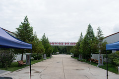Cosmetics Factory Grounds (buddhistfunk) Tags: china korea dprk north korean bridge leaders kim jong il un factory propaganda mosaic reunification pueblo soldier soldiers women girls girl woman airport helicopter pyongyang victory day mass dance monument