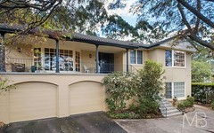 2 Coventry Place, West Pymble NSW