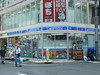 """Dragon Quest""-themed Lawson convenience store, Akihabara, Tokyo, Japan. (Vasconium) Tags: lawson dragonquest conveniencestore kombini akihabara tokyo japan april2017 hobbyland pochi"
