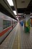 Hanshin Umeda Station (Hideki Iba) Tags: railway railroad transport nikon d850 station osaka japan umeda 大阪 梅田 hanshin 阪神 日本 駅 鉄道 vanish