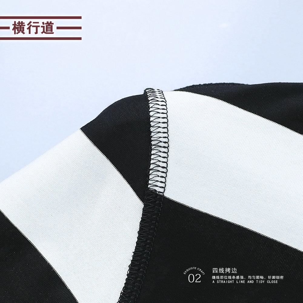 Der neue koreanische große Codes sommerkleider amok Road lockerung der tasche - streifen ein kurzärmeliges T - Lange - kleid