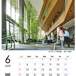 Architecture Gravure 2016 Calendar, June (建築グラビア2016カレンダー6月)