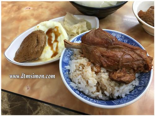 南屯蕭爌肉飯14.jpg