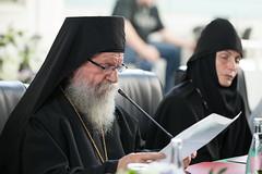 Конференция в Санкт-Петербурге (26) 09.08.2017