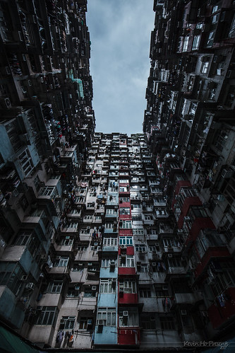 鰂魚涌怪獸大厦 Quarry Bay Monster building