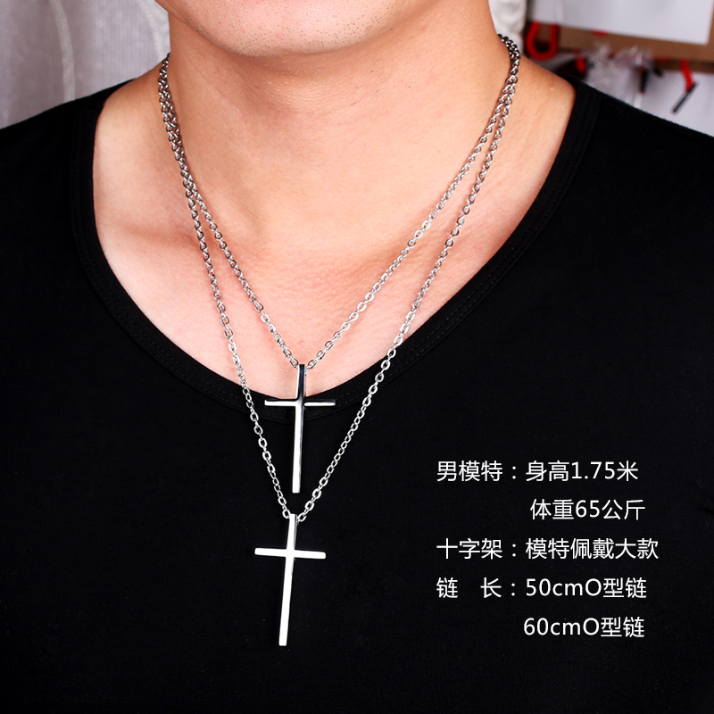 Silver powder Ya homes Free Engraving Cross Necklace and pendant with Jesus Christian men's titanium jewelry lovers