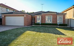 7 Bellenden Close, Glenwood NSW