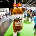 Japan Expo 2017 1er jr- (2)