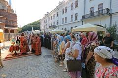 Открытие Святогорской медовой ярмарки (16) 09.08.2017