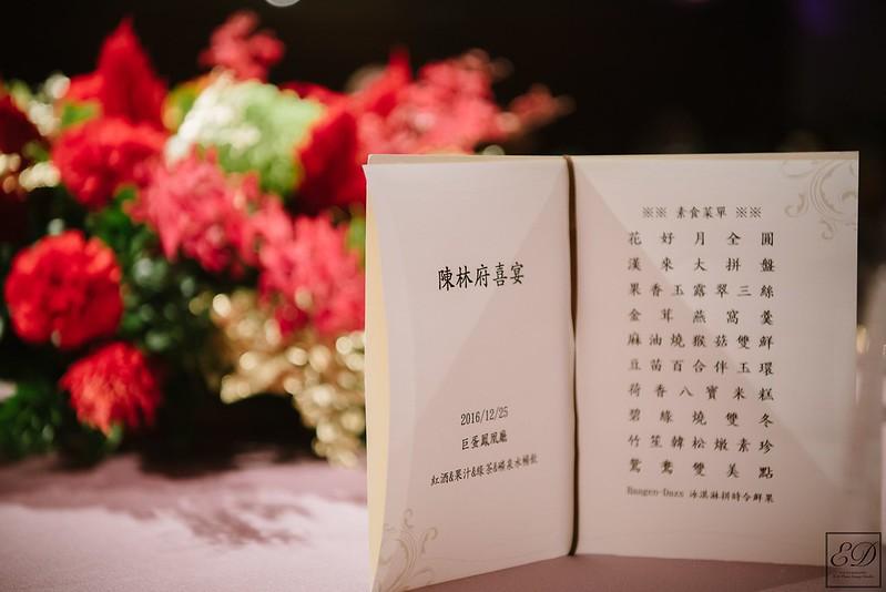 立書&俐伶-精選-0171