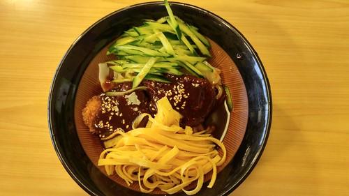 Hiyashi miso katsu kishimen noodles