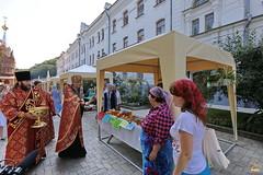 Открытие Святогорской медовой ярмарки (19) 09.08.2017