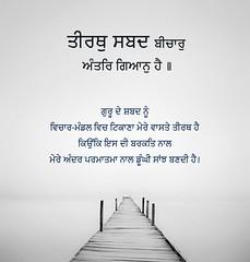 ਤੀਰਥ - ਗੁਰ ਸ਼ਬਦ (DaasHarjitSingh) Tags: sikh gurbani guru granth gobind sggs teg srigurugranthsahibji singh waheguru instagramapp sikhism sikhsm satnaam sahib