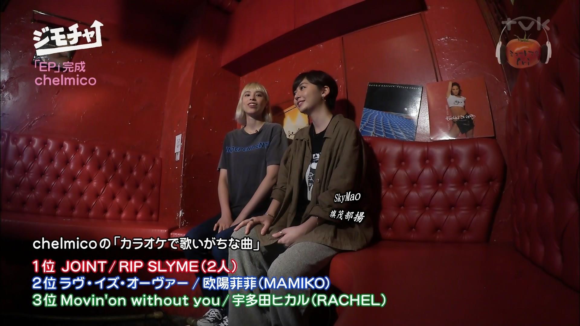 2017.09.22 全場(ミュートマ2).ts_20170923_010617.993
