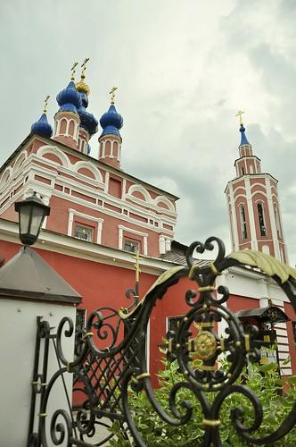 Kaluga: Church