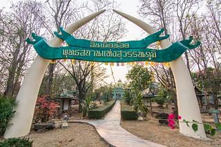 phrae - thailande 15