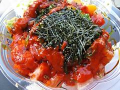 Poke Bowl2 (annesstuff) Tags: annesstuff food sushi hawaiian poke rice seafood tuna salmon seaweed masago sesame